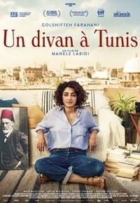rencontre tunisienne inchallah