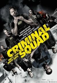 Criminal Squad 2 (2021)