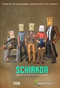 Schirkoa (2021)