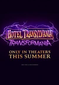 Hôtel Transylvanie : changements monstres (2021)