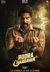 Rudra Thandavam (2021)